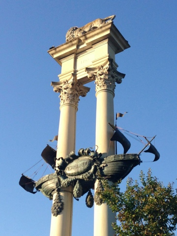Columbus monument in Jardins de Murillo. Seville, Spain